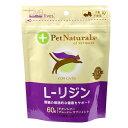 呼吸器系と眼の健康に PetNaturals ペットナチュラルズ 猫用 L-リジン 90g 【猫用/サプリメント/目】
