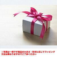 ギフトラッピングサービス[商品と同時購入で対応]【誕生日/バースデー/クリスマス/プレゼント/】