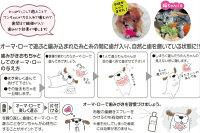 遊びながら歯磨きオーマローハート全2色omalo【犬/おもちゃ/猫/デンタルケア】