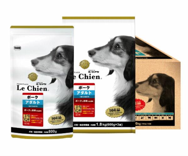 成犬のための総合栄養食  プロステージ ドッグフード ポーク&ライス 小粒タイプ アダルト 1.8kg (600g×3) 【犬/ドッグフード/国産/成犬】