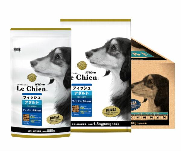 成犬のための総合栄養食 プロステージ フィッシュ&ライス アダルト 6kg(750g×8) 【犬/ドッグフード/国産/シニア】