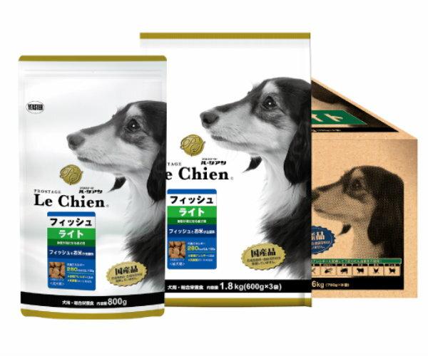 愛犬に体系維持に プロステージ ドッグフード フィッシュ ライト 6kg(750g×8) 【犬/ドッグフード/国産/ダイエット】
