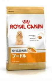 【正規品】ロイヤルカナン プードル 中・高齢犬用 3kg 《8歳以上のシニア犬用》【お一人様5個まで】