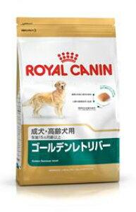 【正規品】ロイヤルカナン ゴールデンレトリバー 成犬・高齢犬用 3kg 《生後15ヵ月齢以上用》【お一人様5個まで】