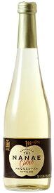 函館ななえシードルはこだてわいん(北海道 函館ワイン)やや甘口 スパークリング ワイン シードル