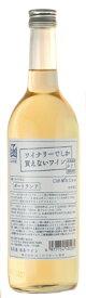 ワイナリーでしか買えないわいん ポートランド 白はこだてわいん(北海道函館ワイン)やや甘口 限定販売 白ワイン日本ワインGI北海道認定