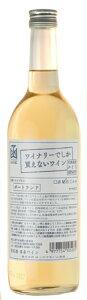 ワイナリーでしか買えないわいん ポートランド 白 720mlはこだてわいん(北海道函館ワイン)やや甘口 限定販売 白ワイン日本ワイン