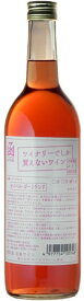 ワイナリーでしか買えないわいん セイベル・ポートランド ロゼ 720mlはこだてわいん(北海道函館ワイン)ライト 限定販売 ロゼワイン 日本ワイン女子会