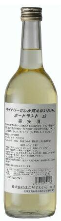 ワイナリーでしか買えないわいん ポートランド 白はこだてわいん(北海道函館ワイン)やや甘口 限定販売 白ワイン