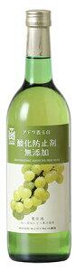 酸化防止剤無添加ブドウ香る白はこだてわいん(北海道函館ワイン)やや甘口 白ワイン