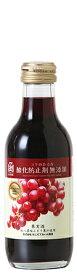 酸化防止剤無添加コクのある赤 ミニボトルはこだてわいん(北海道函館ワイン)ミディアム やや甘口 赤ワイン