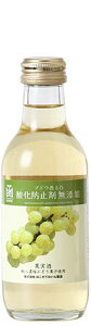 酸化防止剤無添加ブドウ香る白 ミニボトルはこだてわいん(北海道函館ワイン)やや甘口 白ワイン