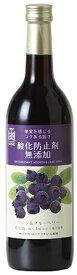 酸化防止剤無添加ブルーベリーはこだてわいん(北海道函館ワイン)ミディアム 甘口 赤ワイン