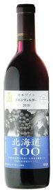 北海道100ドルンフェルダーはこだてわいん(函館ワイン)フルボディ 赤ワイン日本ワインGI北海道認定