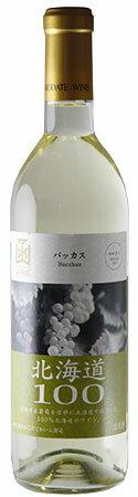 北海道100バッカス 白はこだてわいん(函館ワイン)やや辛口 白ワイン