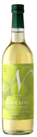北海道100ナイアガラはこだてわいん(函館ワイン)やや甘口 白ワイン