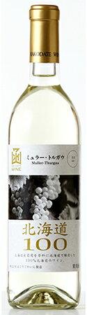 北海道100ミュラー・トルガウはこだてわいん(函館ワイン)辛口 白ワイン