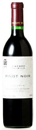 北海道100ピノ・ノワールはこだてわいん(函館ワイン)ミディアム やや辛口 赤ワイン