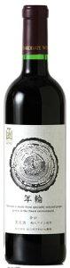 年輪赤720mlはこだてわいん(北海道函館ワイン)ミディアム 赤ワイン宅飲み 家飲み オンライン飲み会