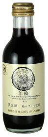 年輪赤200ml ミニボトルはこだてわいん(北海道函館ワイン)ミディアム 赤ワイン