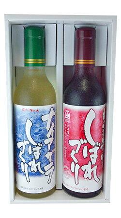 しばれづくりハーフボトル赤・白360ml 2本セット[ギフト箱入り]はこだてわいん(北海道 函館ワイン)甘口 内祝 御祝 母の日 父の日 プレゼント  贈答におすすめ