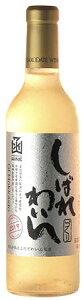 しばれづくりケルナーはこだてわいん(北海道 函館 ワイン)甘口 白ワイン ハーフボトル 日本ワインGI北海道認定