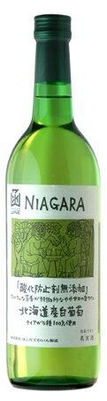 酸化防止剤無添加ナイアガラはこだてわいん(北海道函館ワイン)やや甘口 白ワイン