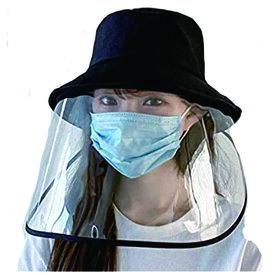 フェイスシールド付 帽子 ハット 1個フェイスガード 付 取り外し可能 在庫あり 即日〜2,3日で全国無料発送農作業にも 熱中症対策として ガード 防護 予防クリックポストで時間指定はできません。