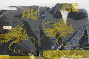剣道着 剣道 道着 + 袴 送料無料 銀龍印 日本製 ジャージ剣道着(黒)&銀龍印袴(黒) 武道園
