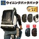 【3,980円以上のお買い上げで送料無料】剣道 防具袋 道具袋 冠 ウイニングバックパック L65cm W27cm+5cm(側面ポケット…