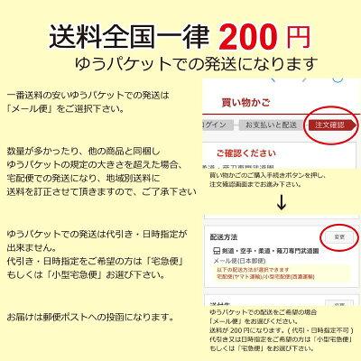 剣道用足袋23.5〜26.5