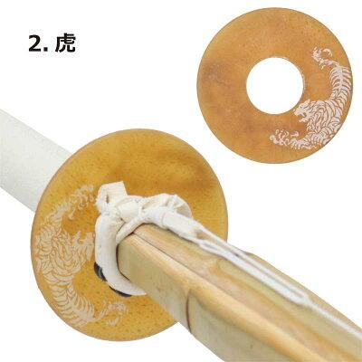 剣道竹刀用デザイン革鍔幻獣厚4-6mm7種の柄プレゼントに武道園