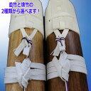Furisen1709sale naka