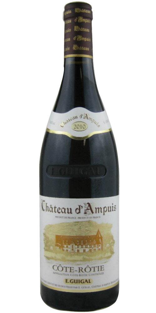 Eギガル コート・ロティ ダンピュイ 2010 750ML (フランスワイン)(赤ワイン)