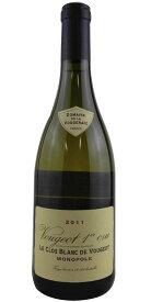 ドメーヌ・ドゥ・ラ・ヴジュレ ヴージョ 1級畑 ラ・クロ・ブラン・ドゥ・ヴージョ 2011 750ML (フランスワイン)(白ワイン)