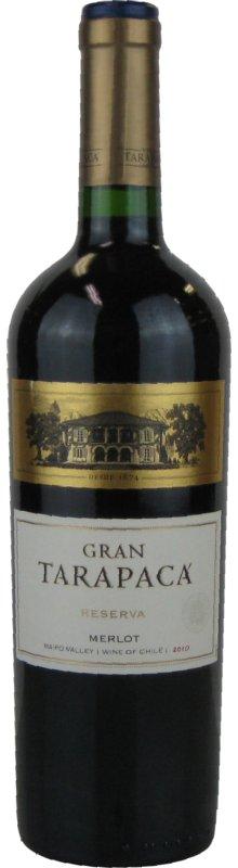 グランタラパカ メルロ— チリワイン(赤ワイン)750ml