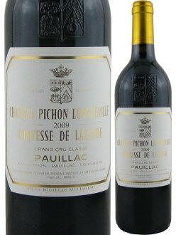 성・피션・롱 빌・콘테스・드・라란드 750 ml (보르드포이약크 레드 와인 풀 보디)~CH. Pichon Longeville Comtesse de Lalande~