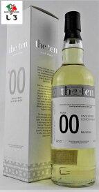 ※在庫1本限り【 ザ・テン #00 ノースブリティッシュ 2007-2014 】40.1% 700ml シングルグレーン スコットランド ハイランド ホグスヘッド:ボトラーズ:ウイスキー:限定品