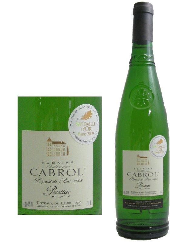 ドメーヌ・カブロル ピクプール・デ・ピネ 【白ワイン】 750ml