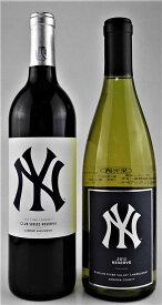 【アメリカ・赤白セット】ニューヨーク・ヤンキース リザーヴ ロシアン・リヴァー・ヴァレー シャルドネ / カベルネ・ソーヴィニヨン New York Yankees Club Series Reserve Chardonnay / Cabernet Sauvignon