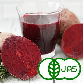 [有機栽培] サラダビーツ (1kg)