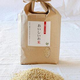 [特別栽培] 杉本一詩さんのハラール玄米『おいしいお米』【低タンパク米】(2kg)×2袋セット