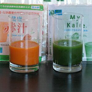 マイケール90(冷凍青汁)(90ml×30パック) 直送商品/代引不可/同梱不可
