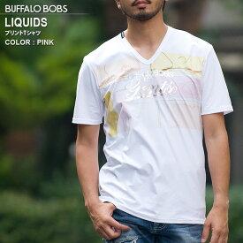 BUFFALO BOBS バッファローボブズ LIQUIDS(リキッド)リキッドプリント Vネック Tシャツ