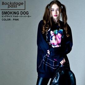 BACKSTAGE PASS バックステージパス BUFFALO BOBS バッファローボブズ SMOKING DOG(スモーキング ドッグ)V犬 ハチ公 ビッグサイズ プルオーバー パーカー