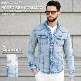 BUFFALO BOBS バッファローボブズ RODEO BEN-COOL MAX(ロデオ ベン-クールマックス)クールマックス デニム ウエスタン シャツ