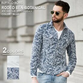 BUFFALO BOBS バッファローボブズ RODEO BEN-BOTANICAL(ロデオ ベン-ボタニカル)ボタニカルジャガード ウエスタン シャツ