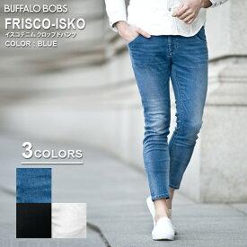 BUFFALO BOBS バッファローボブズ FRISCO-ISKO(フリスコ-イスコ)イスコデニム クロップドパンツ