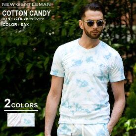 NEW GENTLEMAN ニュージェントルマン BUFFALOBOBS バッファローボブズ COTTON CANDY(コットンキャンディー)タイダイ パイル Vネック Tシャツ