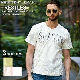 NEW GENTLEMAN ニュージェントルマン TRESTLES(トレスル)オルテガ裏プリント Tシャツ  BUFFALO BOBS バッファローボブズ